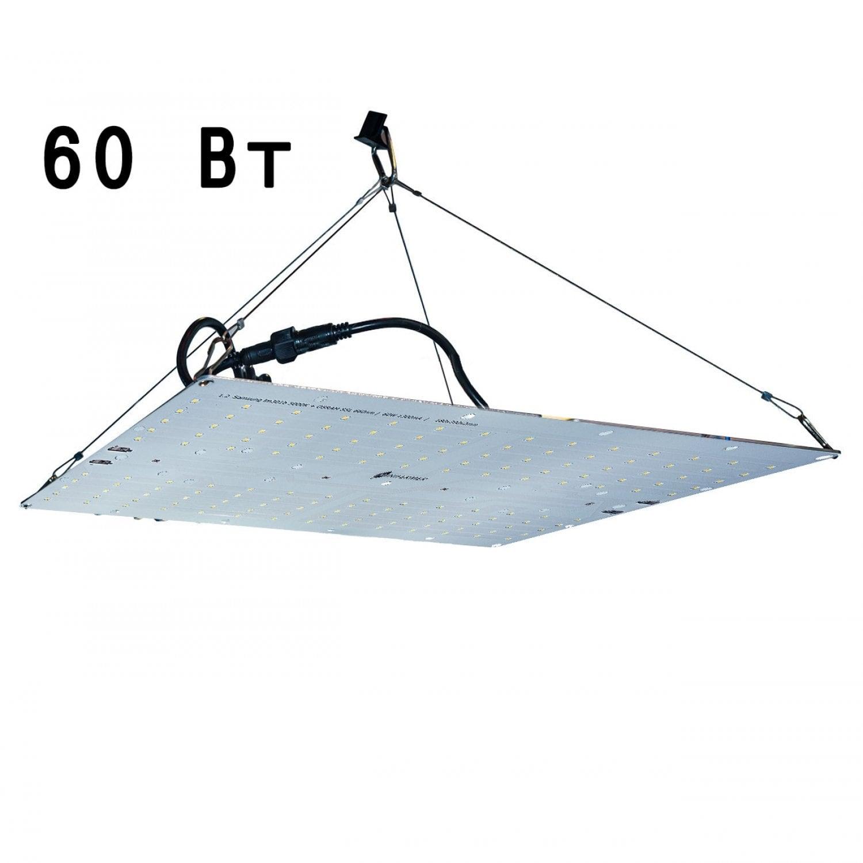 Готовый Quantum board 301B/Seoul 60 Ватт ver3 купить в Краснодаре
