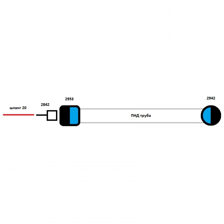 Переход на ПНД с со шланга 20 мм