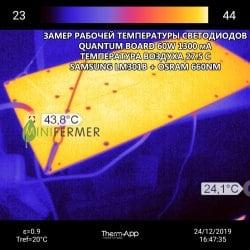 Готовый Quantum board 301B/Seoul 60 Ватт ver3