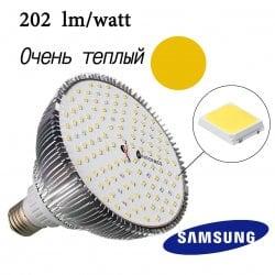 Фитолампа светодиодная  Е27 Цветонос SMD 3000k + 660nm